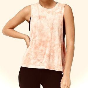 Forever 21 gold tie dye active muscle tank top